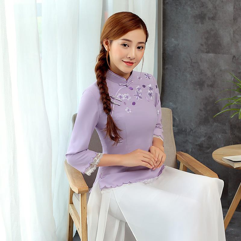 Exquisite Embroidery Qipao Cheongsam Shirt - Light Purple