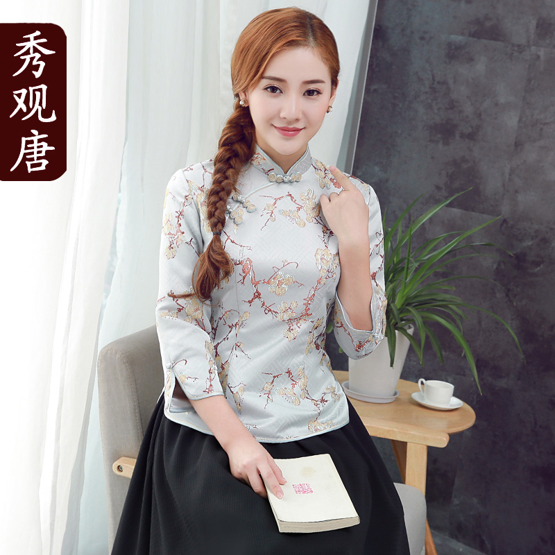 Enchanting Flowers Jacquard Qipao Cheongsam Shirt - Yellow