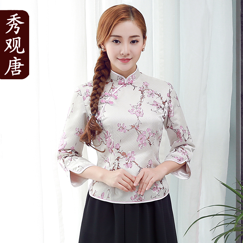 Enchanting Flowers Jacquard Qipao Cheongsam Shirt - Pink