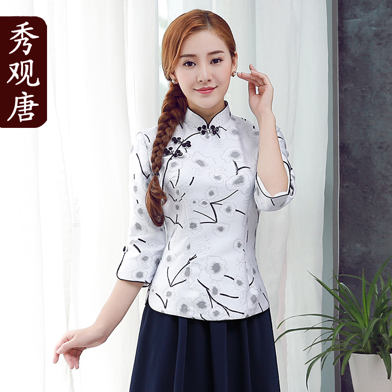 Sweet Black And White Flowers Qipao Cheongsam Shirt
