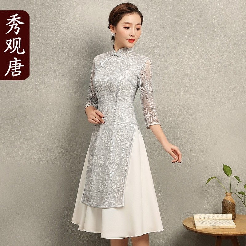 Adorable Modern Lace Ao Dai Qipao Cheongsam Dress