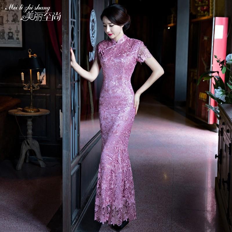 Pretty Pink Lace Fishtail Chinese Dress Qipao Cheongsam