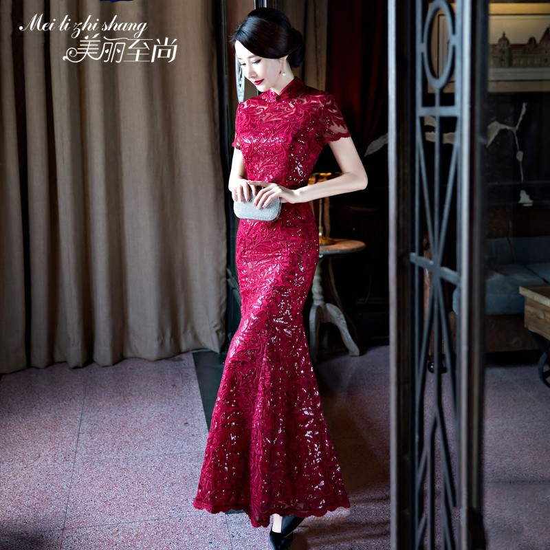 Modern Lace Qipao Cheongsam Fishtail Chinese Dress