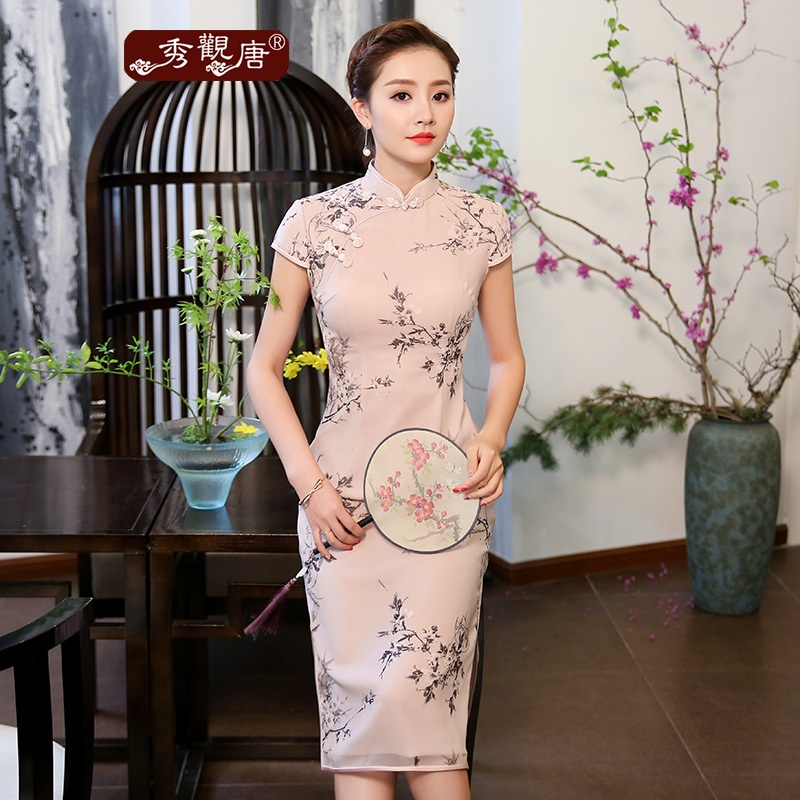 Attractive Floral Print Chinese Dress Cheongsam Qipao