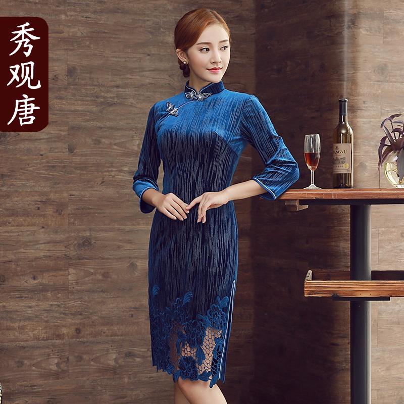 Fantastic Blue Velvet Chinese Dress Qipao Cheongsam