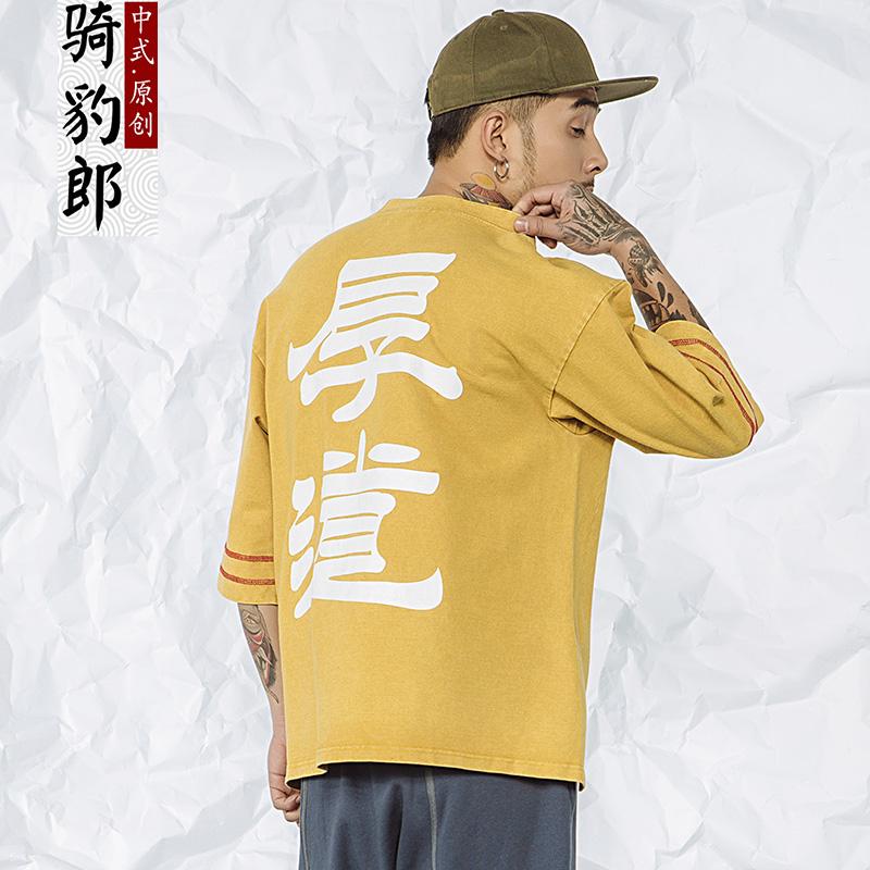 Kindness Chinese Print Crew Neck T-shirt - Yellow