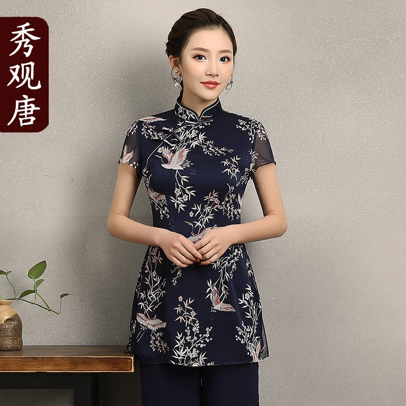 Merry Cranes Print Back Zip Qipao Cheongsam Shirt