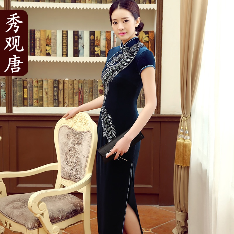 Brilliant Beaded Embroidery Cheongsam Qipao Chinese Dress