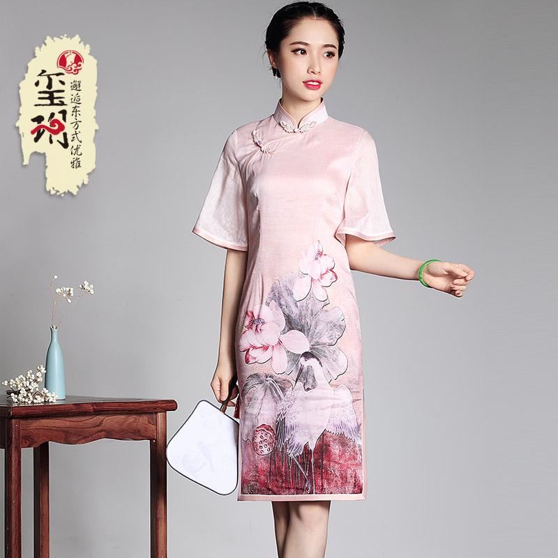 Gorgeous Lotus Print Qipao Cheongsam Dress
