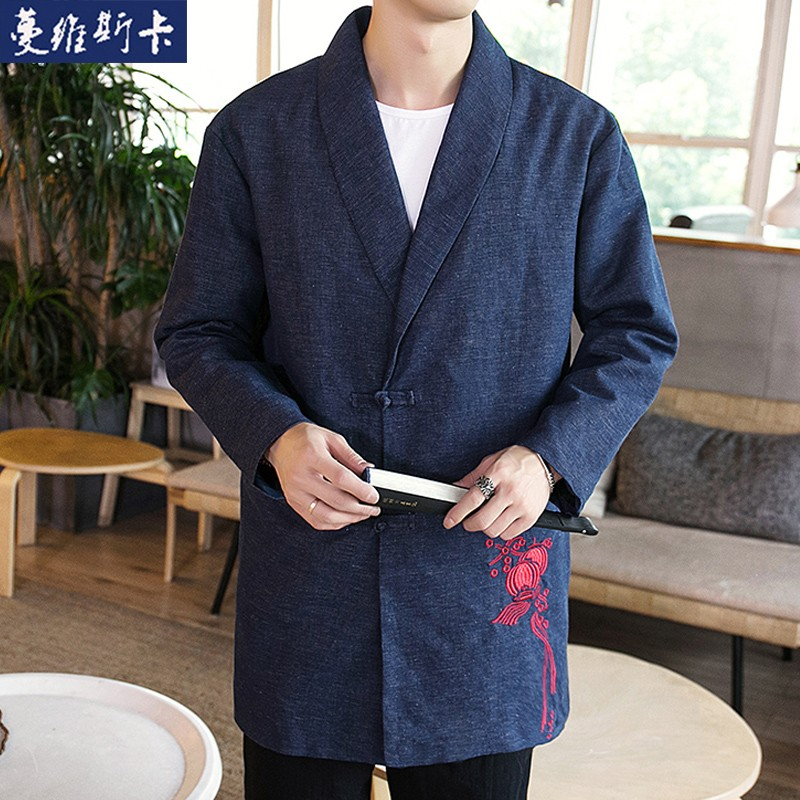 Lantern Embroidery Frog Button Open Neck Chinese Coat