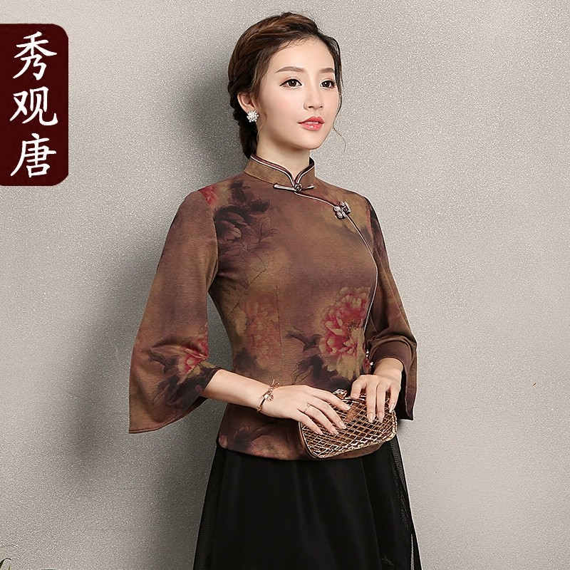 Adorable Flowers Print Frog Button Chinese Blouse