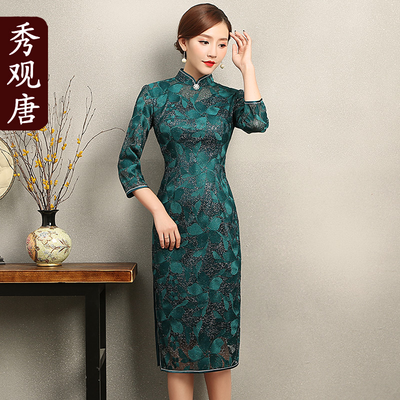 Pleasant Green Embroidery Lace Dress Qipao Cheongsam