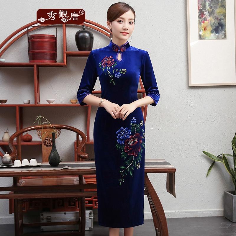 Wonderful Floral Drawing Velvet Qipao Cheongsam - Blue