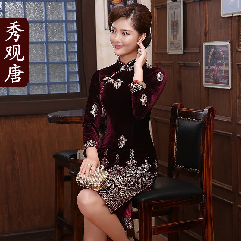 Amazing Claret Velvet Knee Length Cheongsam Qipao Dress