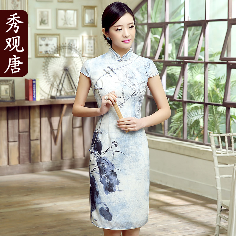 Impressive Ink Print Linen Qipao Cheongsam Dress - Blue