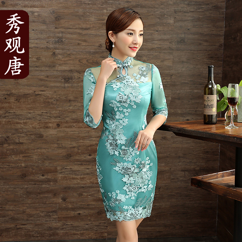 Captivating Embroidery Lace Qipao Cheongsam Dress - Blue