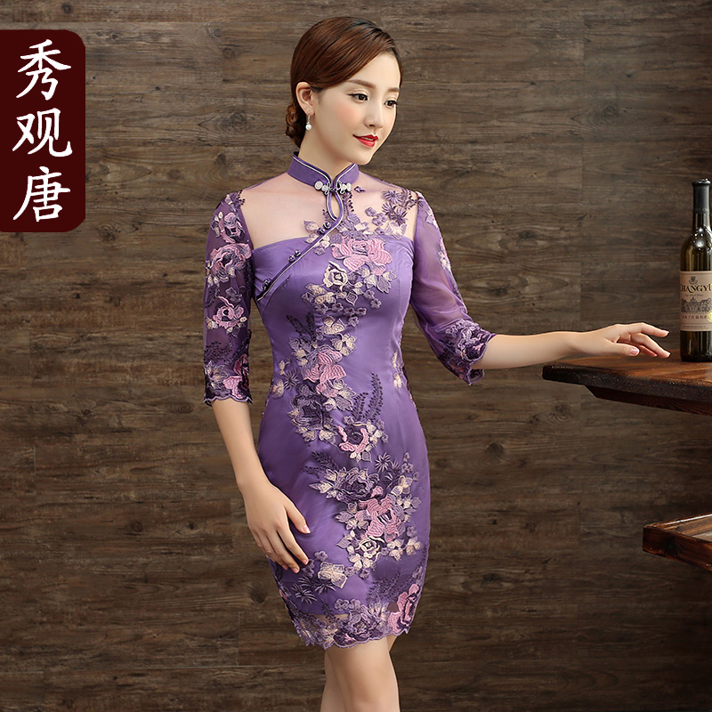 Captivating Embroidery Lace Qipao Cheongsam Dress - Purple