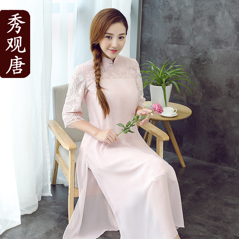Adorable Leisure Style Cheongsam Qipao Dress - Pink