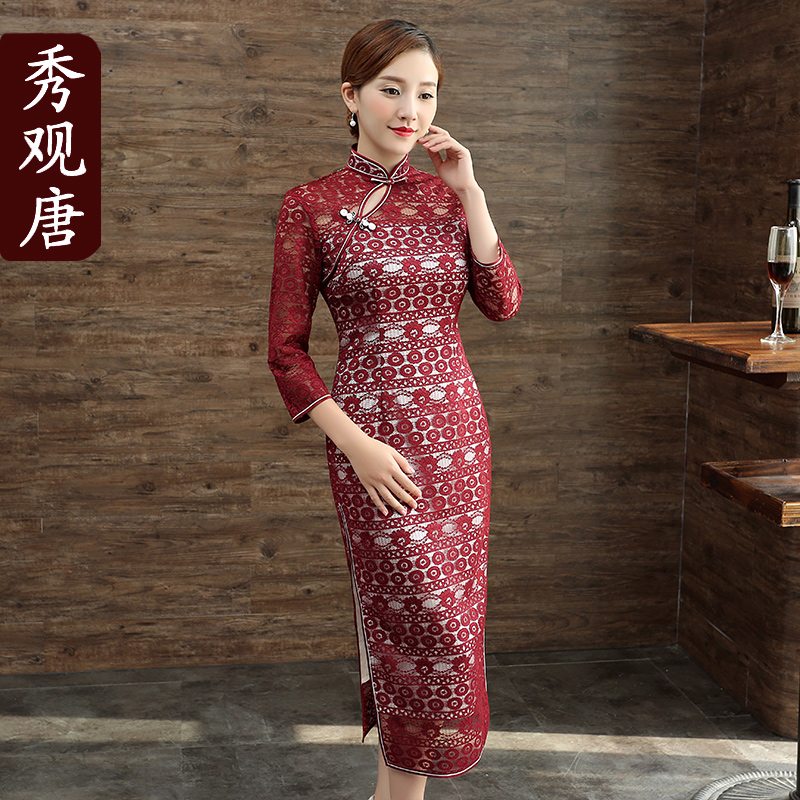 Lovely Modern Lace Back Zip Qipao Cheongsam Dress - Claret