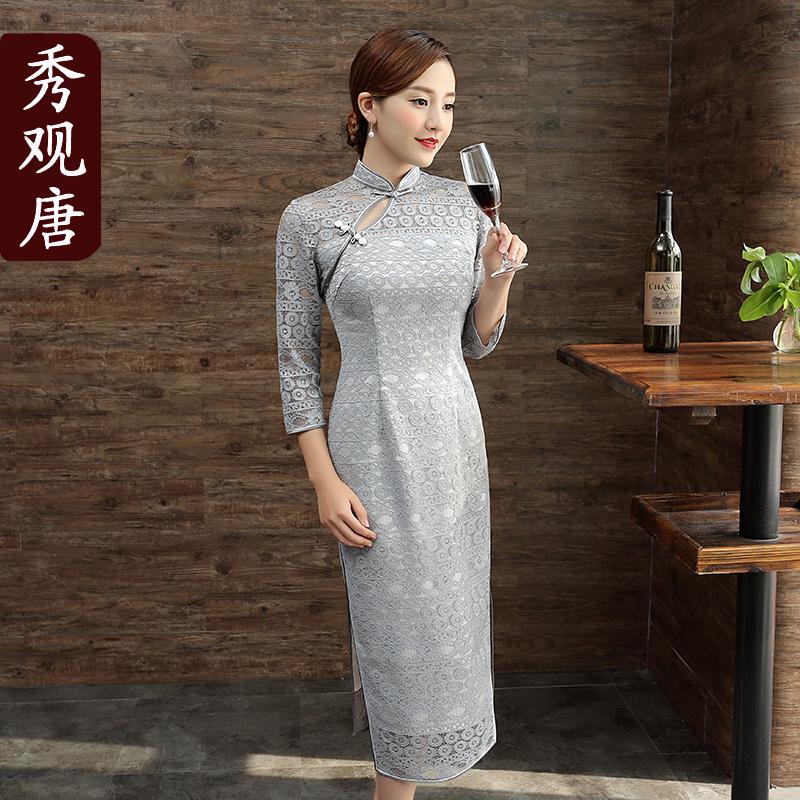 Lovely Modern Lace Back Zip Qipao Cheongsam Dress - Gray