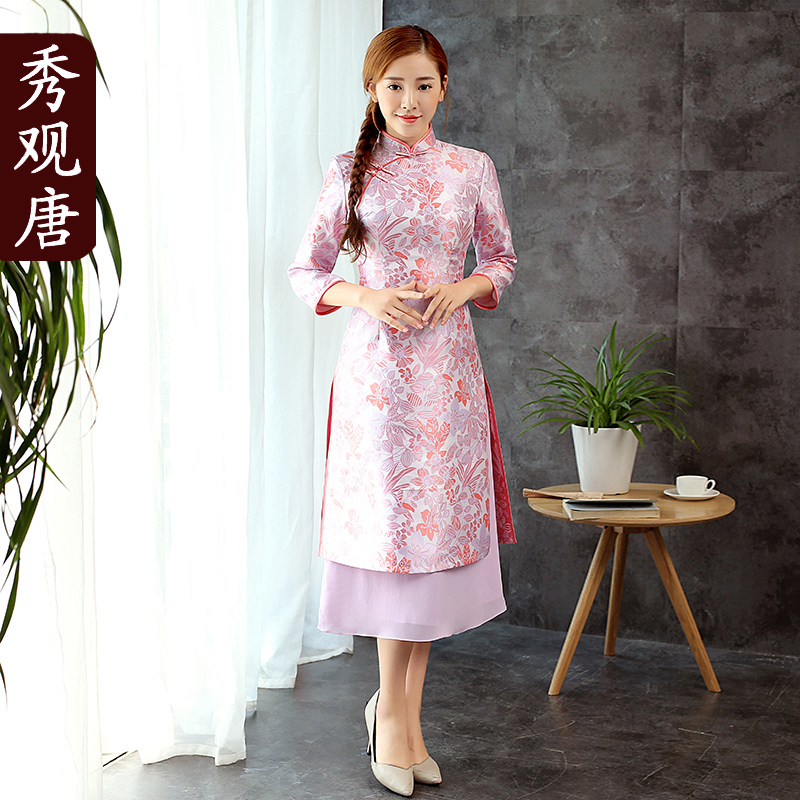 Captivating Two-layer Modern Qipao Chemonsam Dress