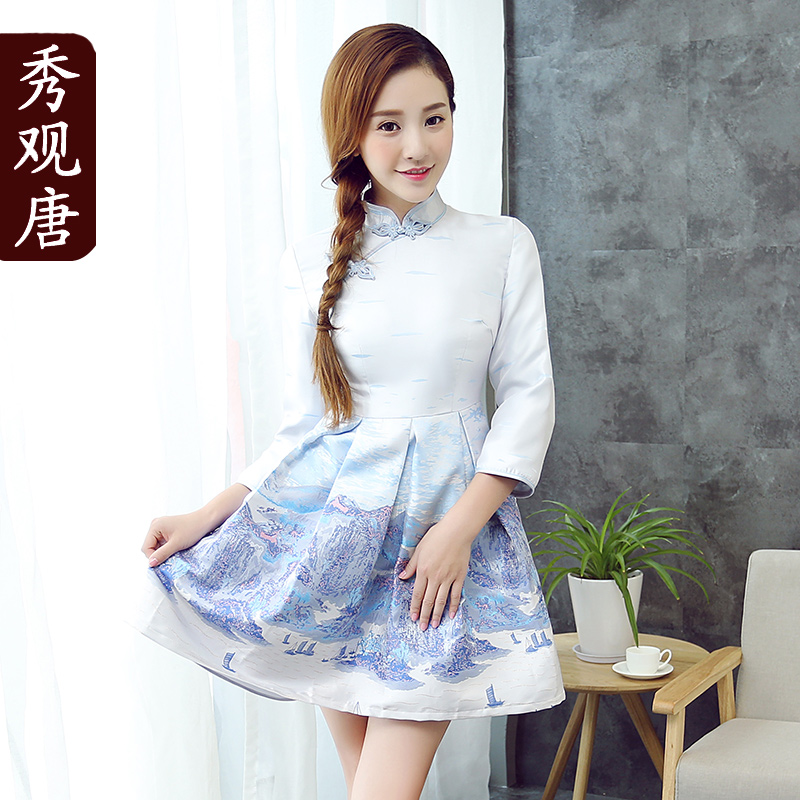 Attractive Modern Short Qipao Cheongsam Skirt Dress
