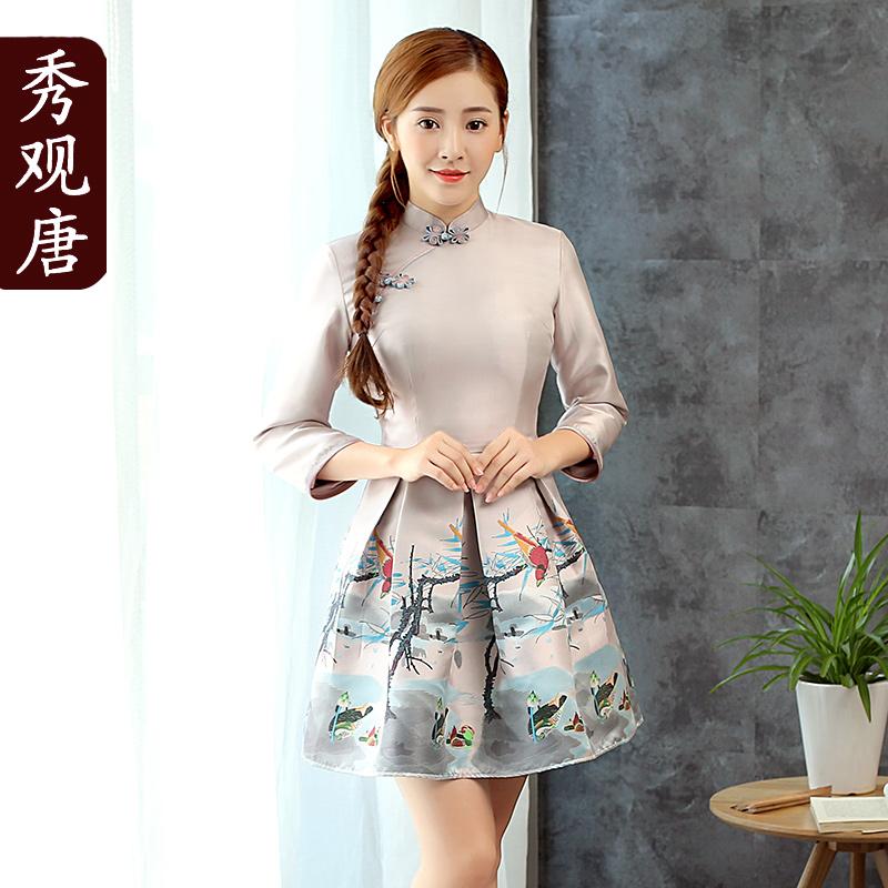 Endearing Modern Cheongsam Qipao Skirt Dress - Light Pink