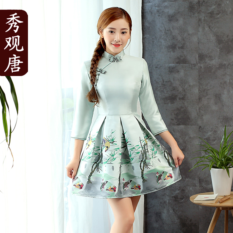 Endearing Modern Cheongsam Qipao Skirt Dress - Light Green