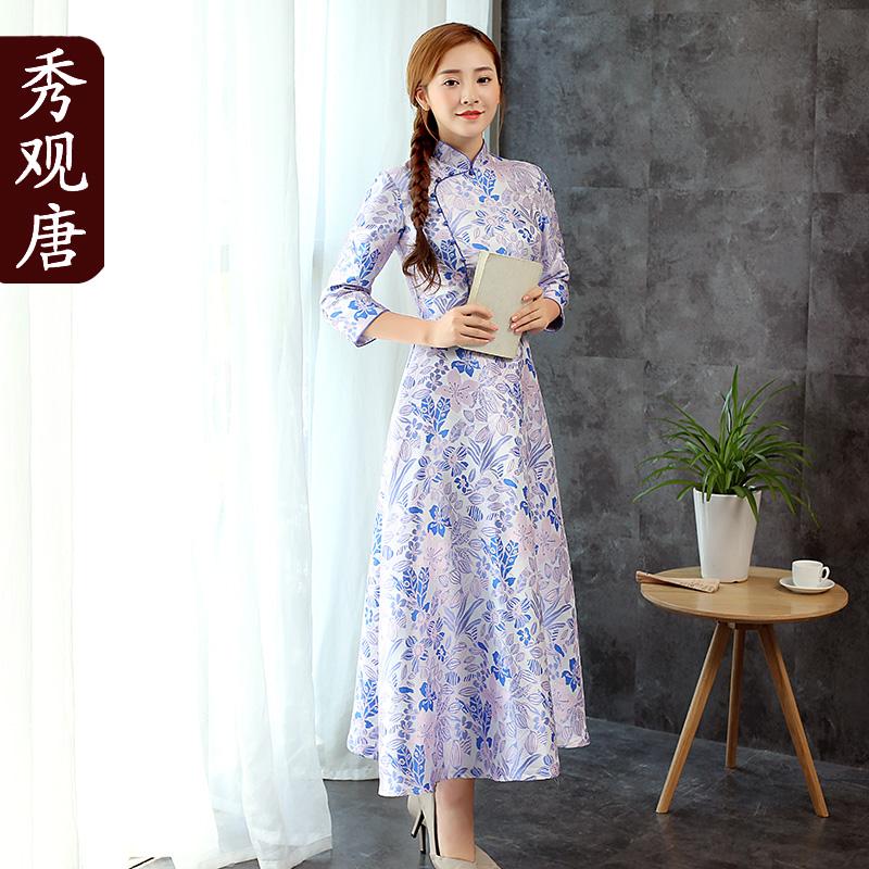 Attractive Modern Long A-line Qipao Chemonsam Dress