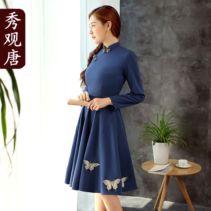 Cute Butterflies A-line Qipao Chemonsam Dress - Dark Blue