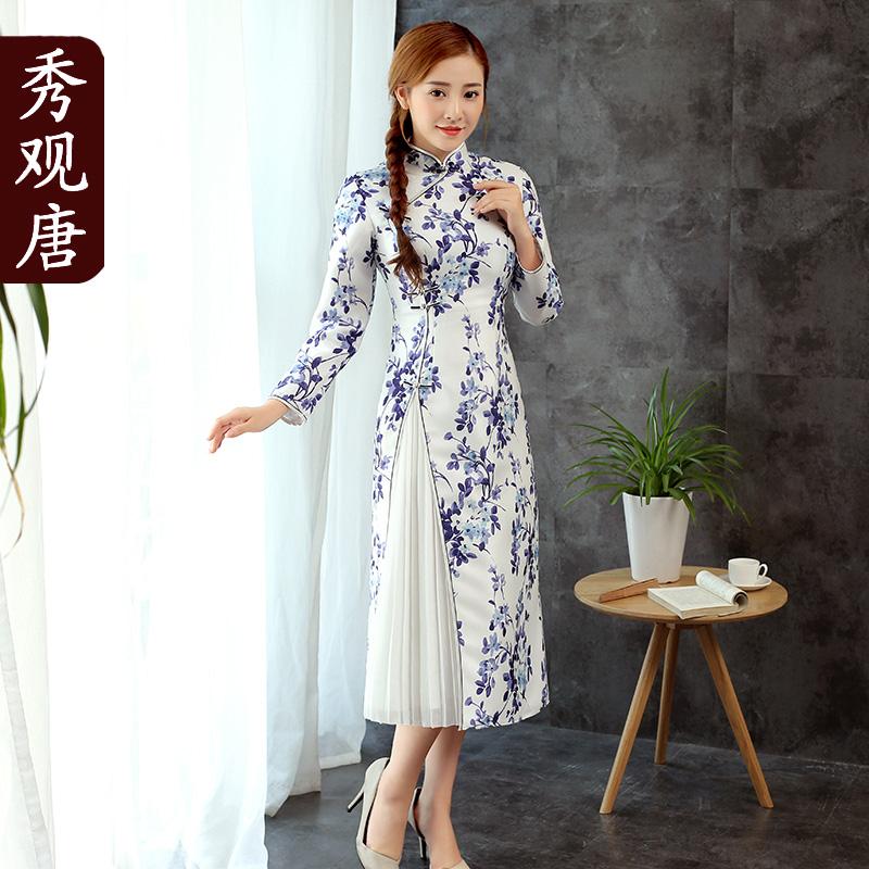 Lovable Blue Flowers Two Layers Qipao Cheongsam Dress