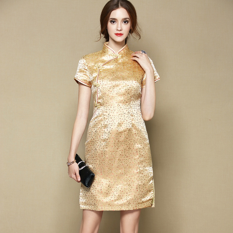 Cute Flowers Brocade Short Cheongsam Qipao Dress - Yellow