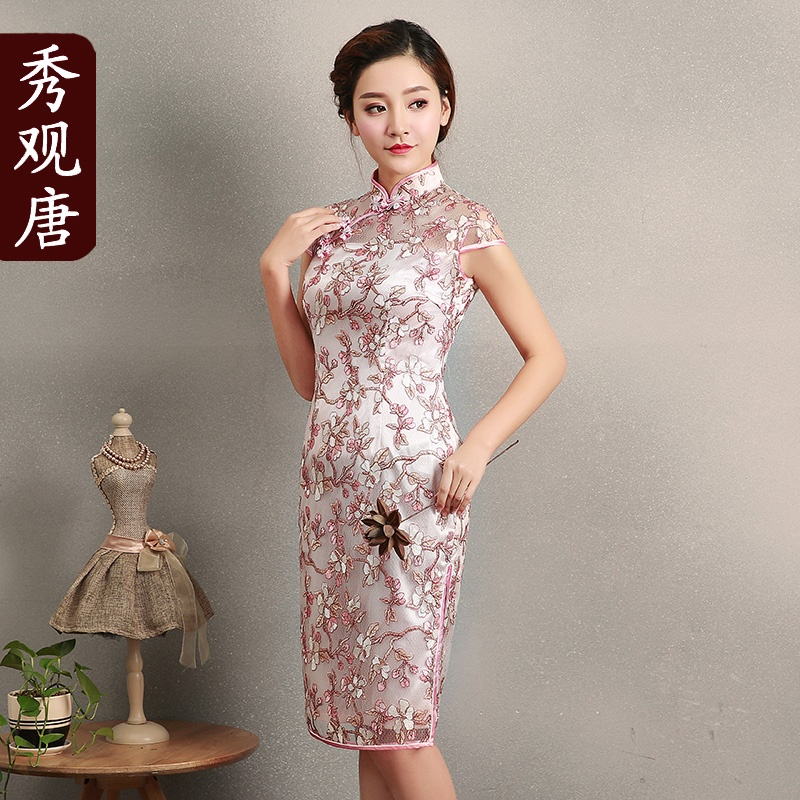 Lovely Embroidery Pink Lace Qipao Cheongsam Dress