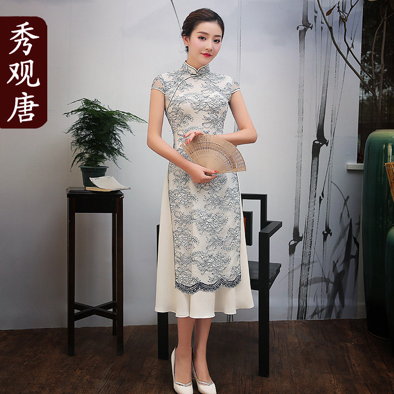 Charming Embroidery Lace Two Layers Qipao Cheongsam Dress
