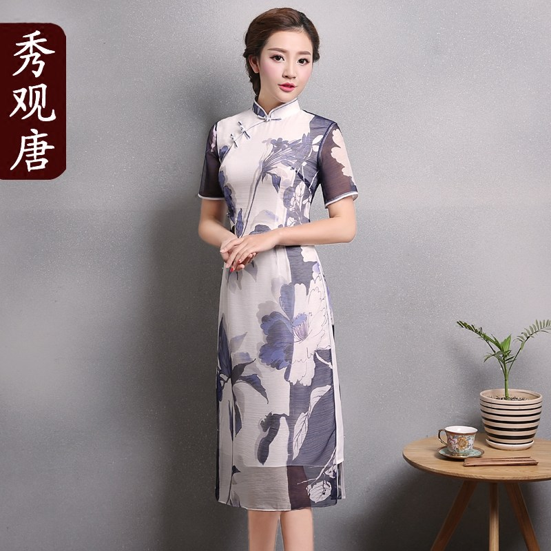 Lovely Crinkle Chiffon Two Layers Qipao Cheongsam Dress