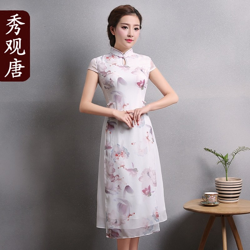 Sweet Cherry Blossoms Chiffon Qipao Cheongsam Dress