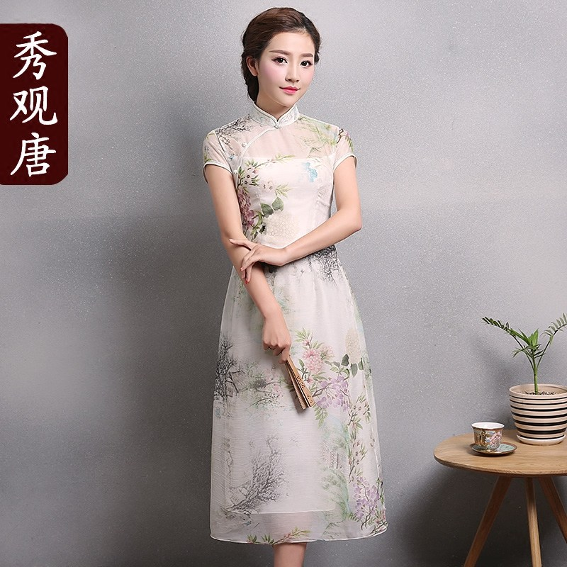 Pretty Floral Print Mid-calf Qipao Cheongsam Dress