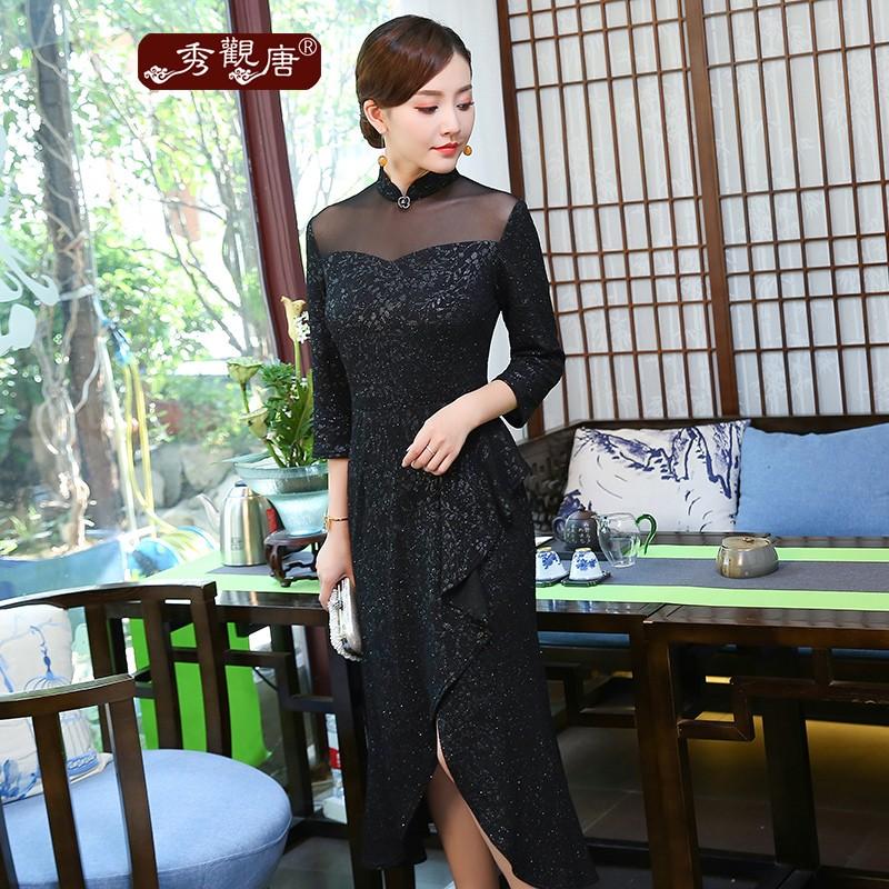 Amazing Mid-calf Qipao Cheongsam Fishtail Dress - Black