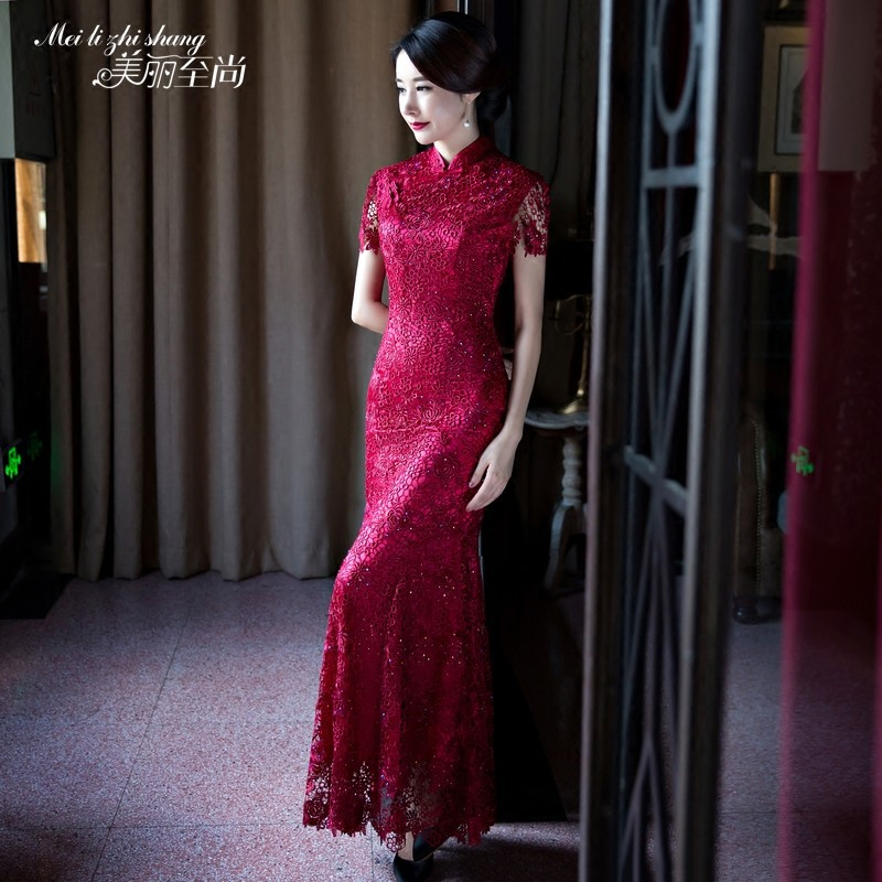 Pretty Claret Lace Fishtail Chinese Dress Qipao Cheongsam