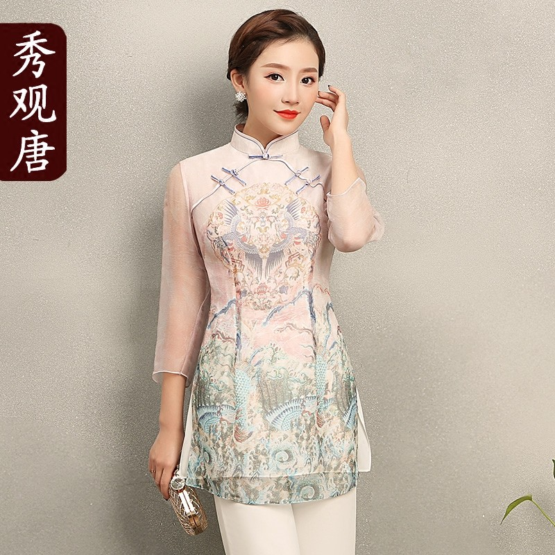 47d4f91dec Attractive Phoenix Totem Print Qipao Cheongsam Blouse - Chinese ...