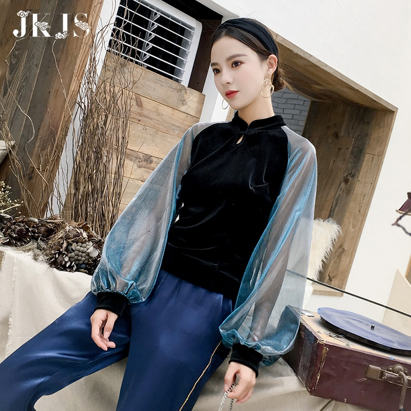 Lovely Modern Long Sleeve Cheongsam Qipao Shirt
