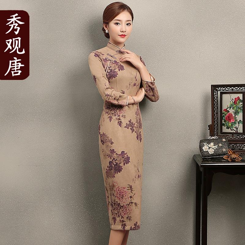 Elegant Print Faux Suede Chinese Dress Cheongsam Qipao