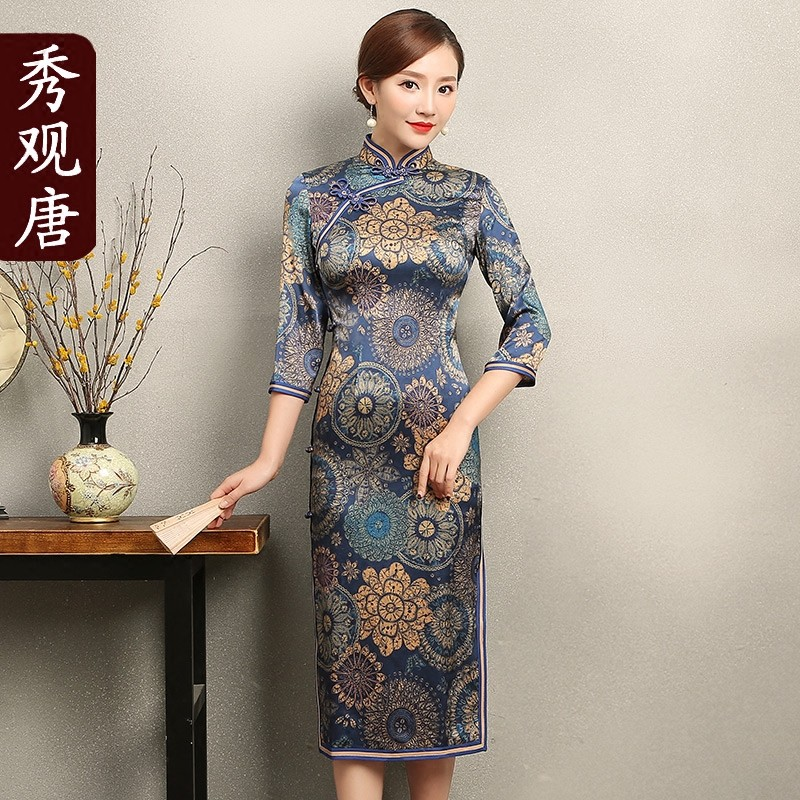 Fabulous Paisley Silk Chinese Qipao Cheongsam Dress