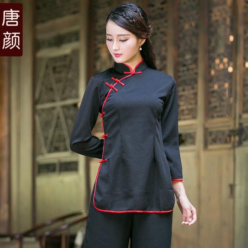 Charming Cotton Blend Cheongsam Qipao Shirt - Black