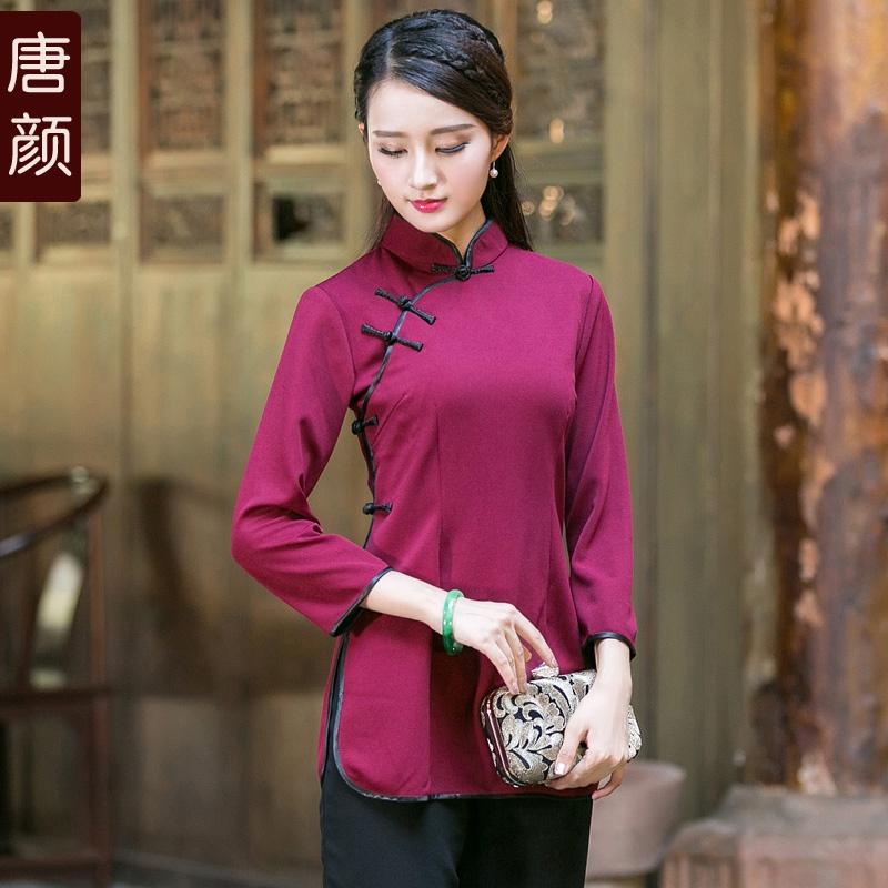 Charming Cotton Blend Cheongsam Qipao Shirt - Claret