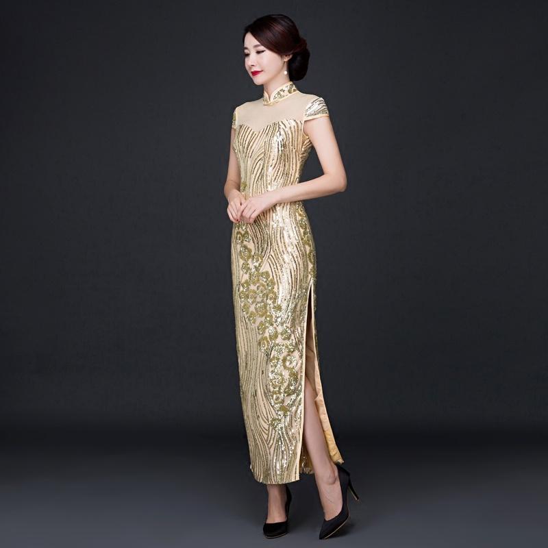 Wonderful Beaded Lace Qipao Cheongsam Chinese Dress