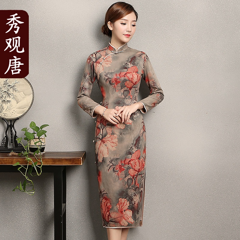 Imposing Floral Print Cheongsam Qipao Chinese Dress