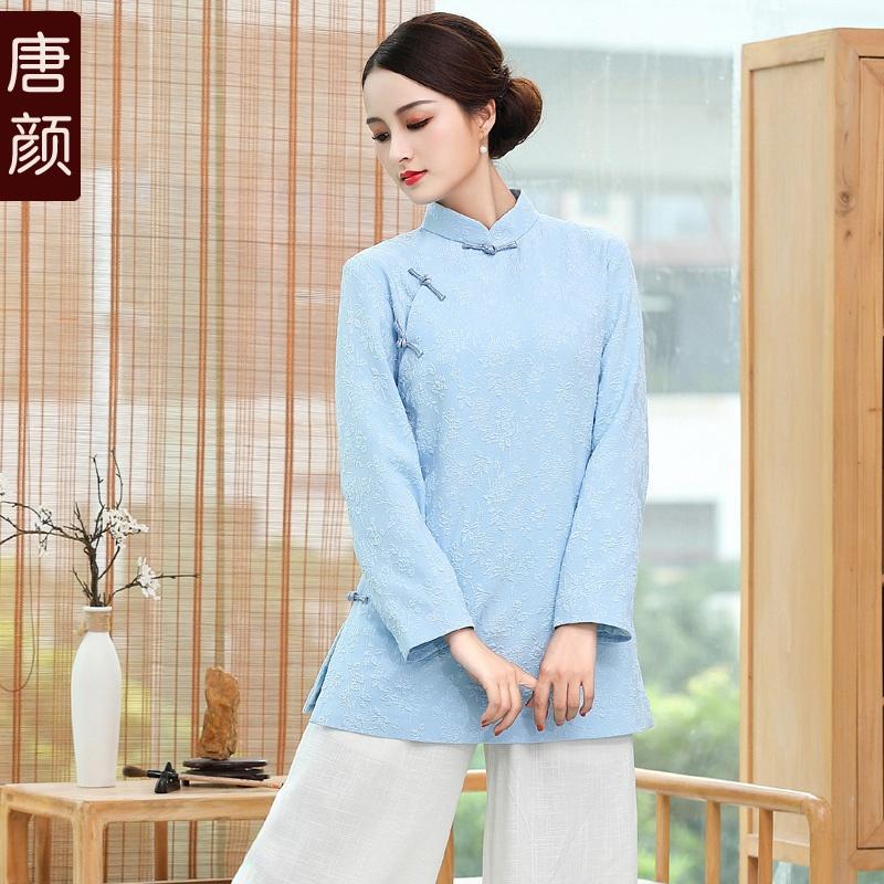 Charming Cotton Flax Cheongsam Qipao Jacket - Blue