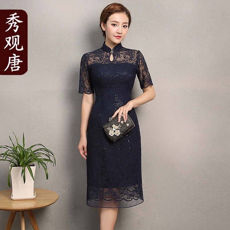 Delightful Embroidery Lace Cheongsam Qipao Dress