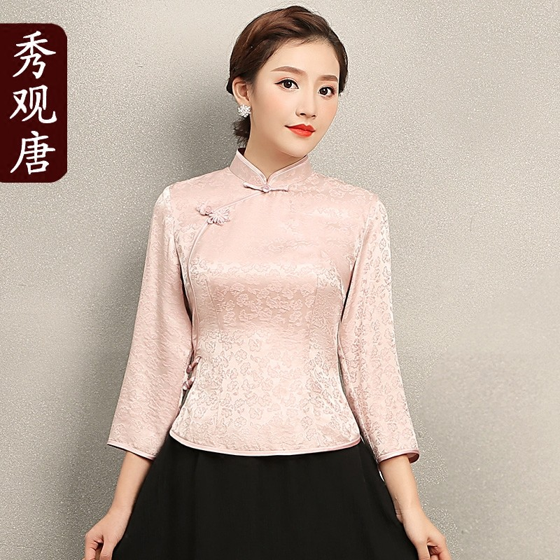 Appealing Silk Floral Jacquard Qipao Cheongsam Shirt